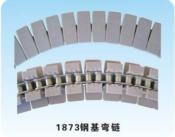 Automatic assembly line conveyor, plastic, nylon, wear resistance, 1873 steel base bending chain(China (Mainland))