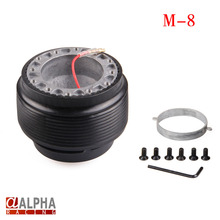 Alpha Racing--Auto Alumium Steering Wheel Quick Release HUB-M-8 Boss Adapter Kit For Mitsubishi(China (Mainland))