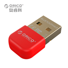 ORICO BTA-403-RD Mini Bluetooth 4.0 Adapter Support Windows8 / Windows 7 /  Vista / XP – Red