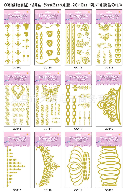 50 sheets/lot Hot 2015 new fashion flash gold jewelry/flower/crown metalic temporary tattoo stickers men women body art - Miss CZ home decor store