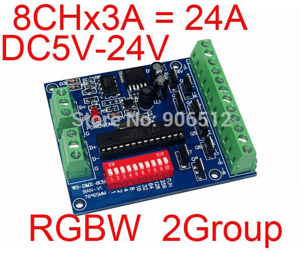 Free Shipping 8CH RGBW dmx512 Controller,8channel 2groups RGBW output,DC5V-24V for LED strip light,LED RGB dump node,LED module(China (Mainland))