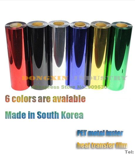 PET Metallic coloured film sublimation film T shirt heat transfer Film Metallic luster film Made in South Korea(China (Mainland))