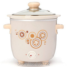 220V 70W DDG-7AD pink Electric cookers Ceramic liner 0.6L Slow cooker 14x14x15cm(China (Mainland))