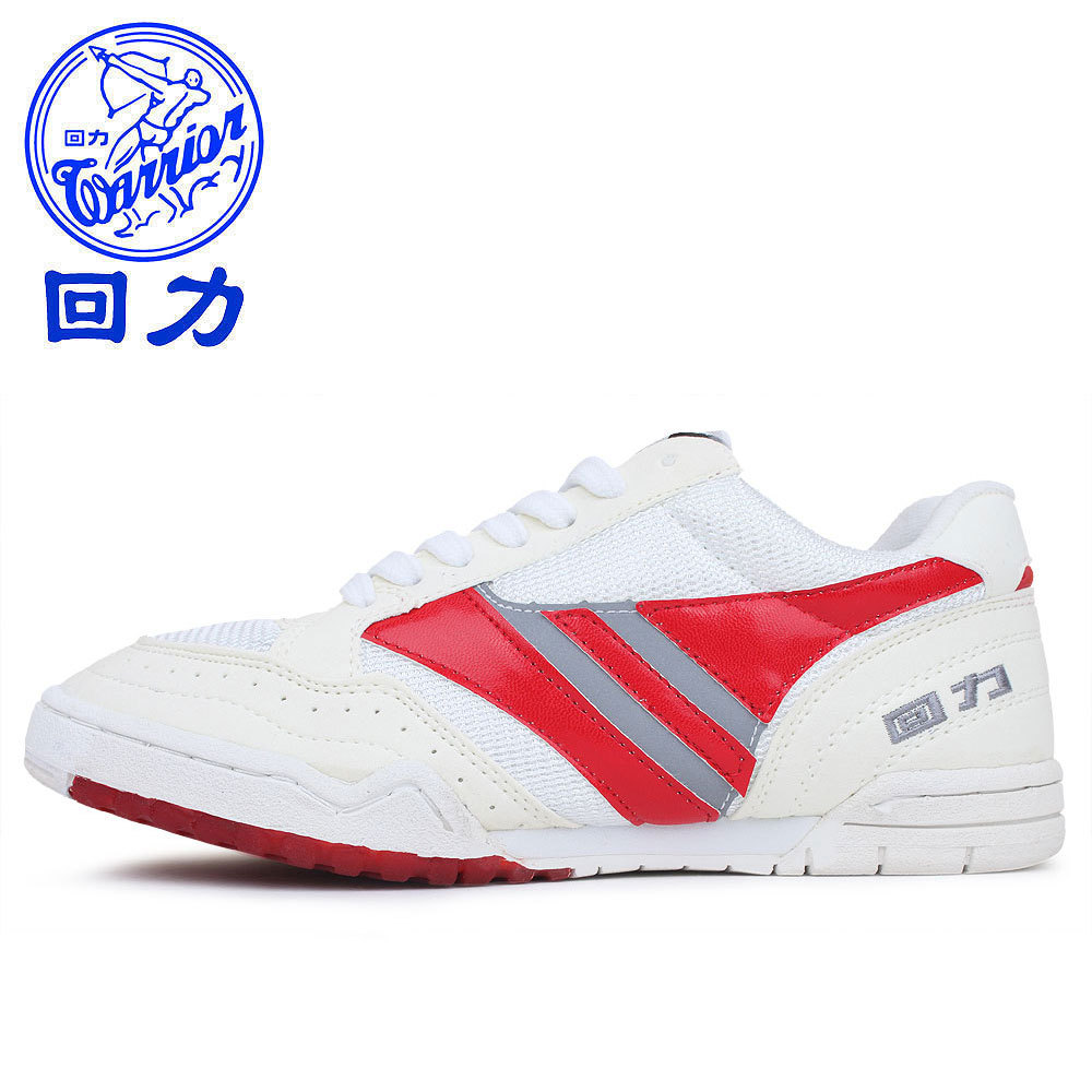 Large code sneakers / genuine Warrior sneakers row / game dedicated row of shoes / 11/12/13/14/15/16/17/18 United States(China (Mainland))