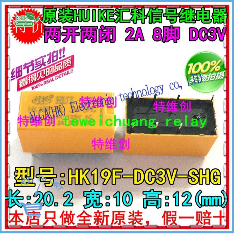 HK19F DC3V - SHG HK19F - 3 v relay - SHG remit section 8 foot, new and original<br><br>Aliexpress