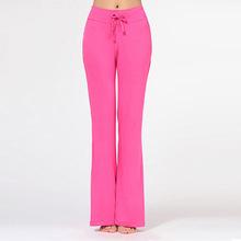 Hot Women Sport Gym Practise Exercise Pants Lounge Long Trouser Leggings