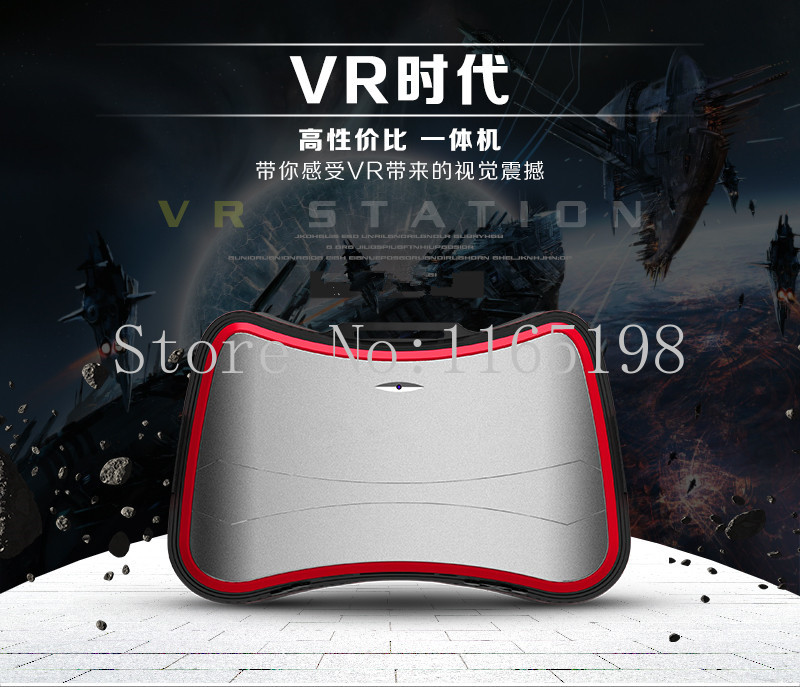 Quad Core Android 4.4 WIFI Google Cardboard VR Virtual Reality All in One machine Headset VR BOX Version 3D Glasses GB/8GB +BT(China (Mainland))