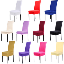 Spandex stretch chair covers China dinning wedding new year party chair cover banquet chair covering free shipping(China (Mainland))