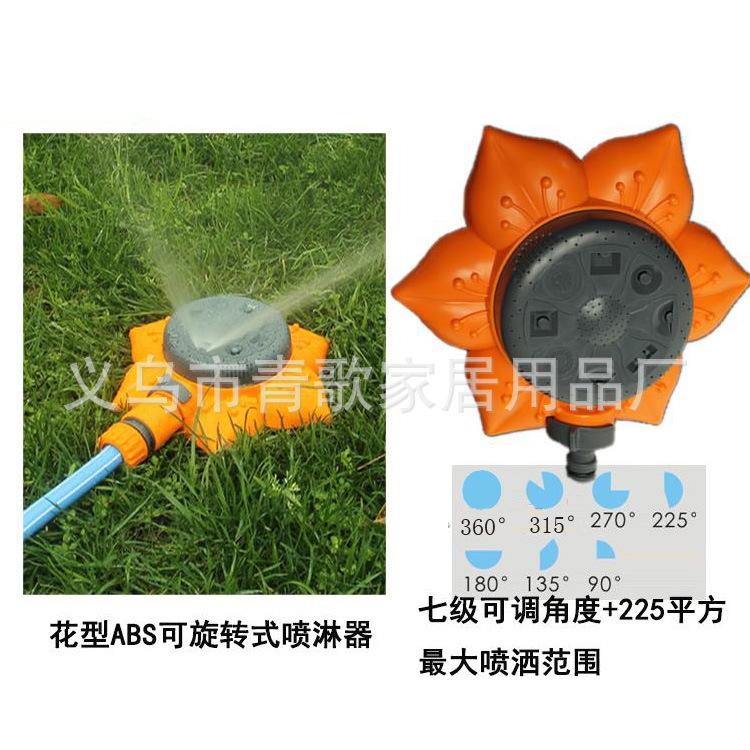 Flowers Abs Rotatable Sprinkler Watering The Garden Sprinkler Irrigation Multifunction  Micro Irrigation Rotary Irrigation