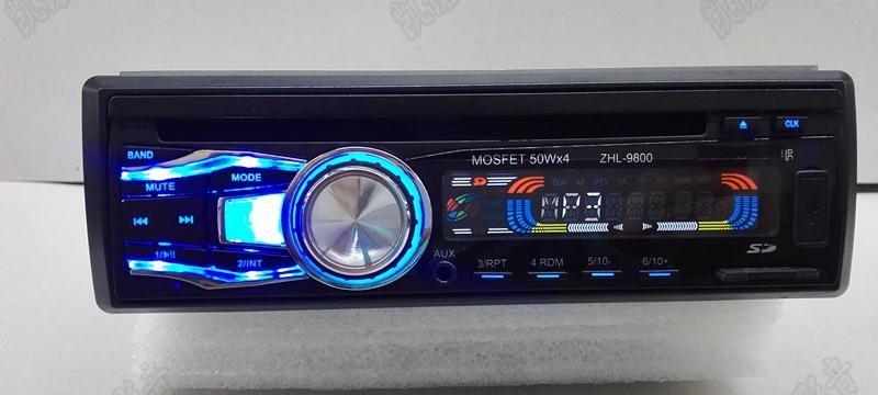 Car Automotive Bluetooth P3 P3 player card machine Car D Player car radio CD player(China (Mainland))