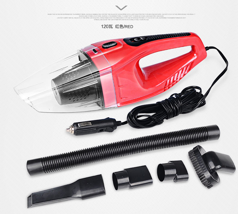 New arriveing red car vacuum cleaner 5 meters 120W wet dry dual-use strong power high quality super suction free shipping(China (Mainland))