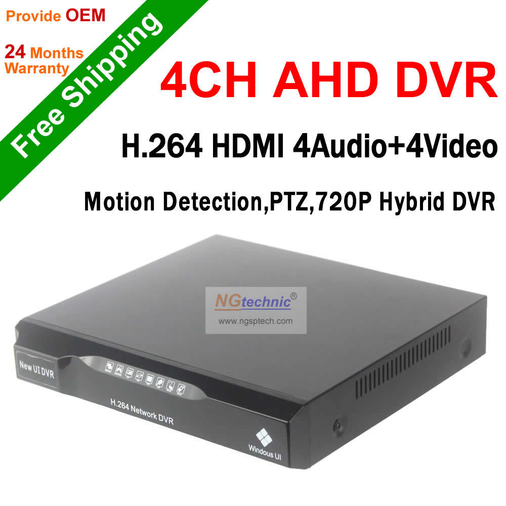 New arrival! 4CH AHD DVR 2in1 Hybrid support 4ch Audio H.264 Remote View Motion detect P2P external wifi CCTV security system(China (Mainland))