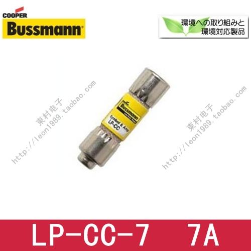 Здесь можно купить  New Original US BUSSMANN LOW-PEAK fuse fuse LP-CC-7 7A 600A  Электротехническое оборудование и материалы