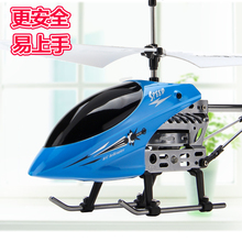 2015 hot Remote control helicopter electric remote control aircraft model aircraft alloy toy