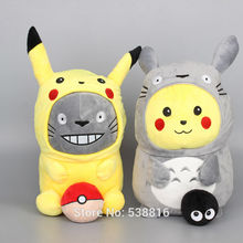 Cute Pikachu in Totoro Fit & Totoro in Pikachu Clothes 36cm Plush Toy Soft Dolls Cosplay(China (Mainland))
