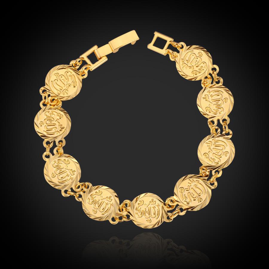 Muslim Allah Bracelet Men Vintage Bangles & Bracelet Religious Charm Bracelet Islamic Jewelry Wholesale Female Bracelet H727(China (Mainland))