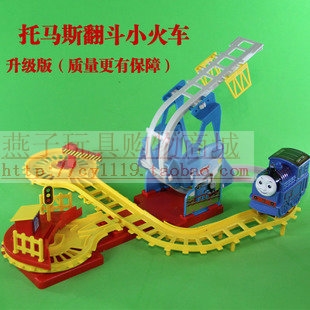 Thomas train track electric toy train model toy thomas toy