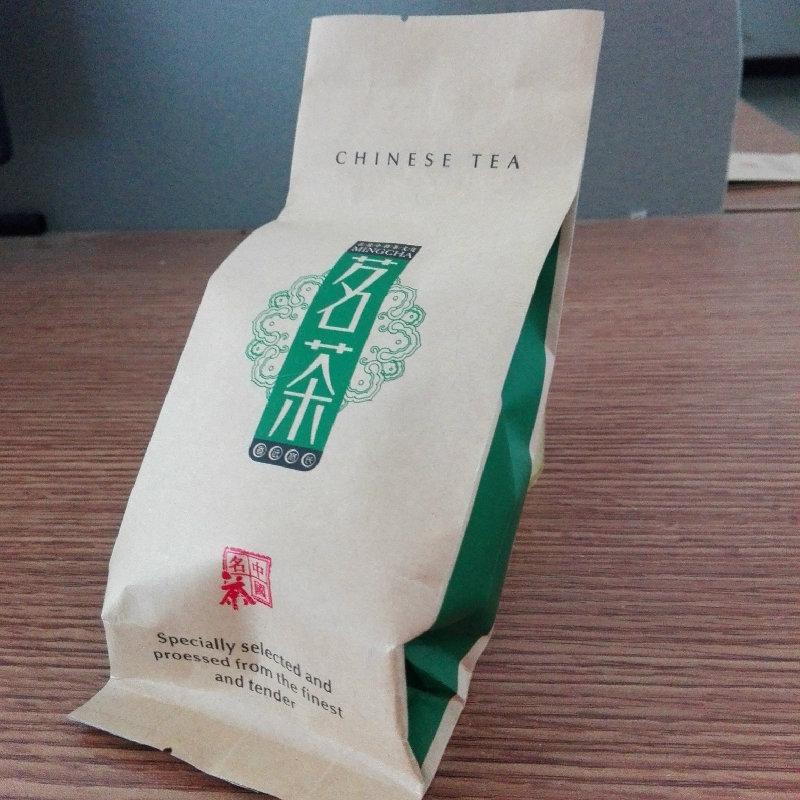 2015 Chinese Maofeng Green Tea Yunnan Green Tea Mao Feng High Mountain Green Chinese Tea Maofeng