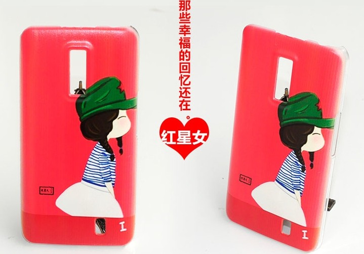 hot sale green hat love couples phone girl hard plastic case cover for Coolpad 7260 5870(China (Mainland))