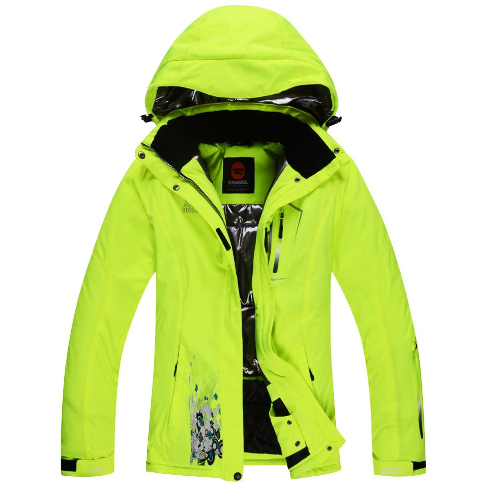 Куртки горнолыжные xxxl