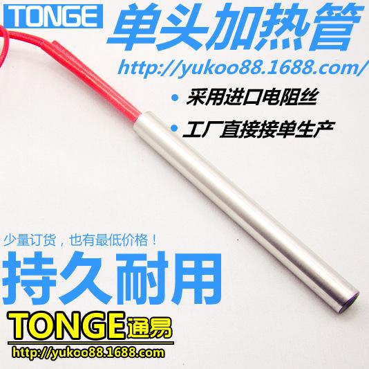 Здесь можно купить  Single-head heating tube industrial molds equipment heating rods dry heating pipe factory direct non-calibration done  Электротехническое оборудование и материалы