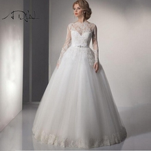 Buy ADLN 2017 Modest Long Sleeve Arabic Wedding Dresses A-Line Lace Romantic Plus Size Vintage Cheap Muslim Bridal Gowns for $82.22 in AliExpress store