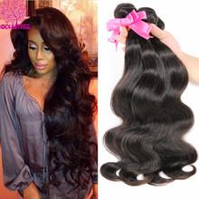 7A Peruvian Virgin Hair Body Wave 4 Bundles Cheap Human Hair Weave Bundles Unprocessed Virgin Hair Peerless Peruvian Body Wave
