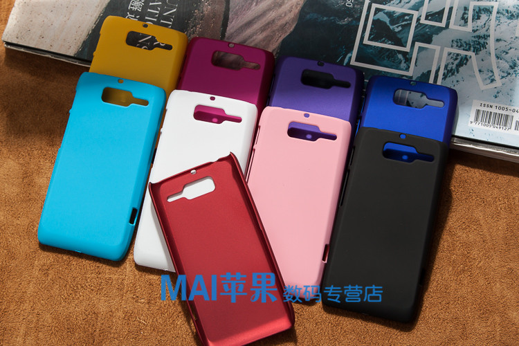 Matte Plastic Thin Case for Motorola RAZR D3 Cover, for Motorola RAZR D3 Cell Phone Cases Cover(China (Mainland))