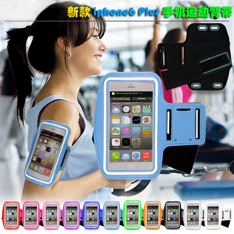 Sports Arm Band Case Waterproof Bags For Samsung Galaxy Trend Plus S Duos Ace 2 3 4 S7562 For iPhone 5 5S 5C 6 6S Cover Cases(China (Mainland))