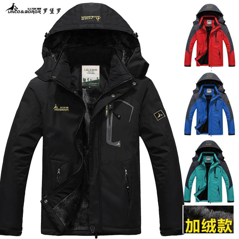 2016 hot Brand Luo Baoluo winter jacket men Plus velvet warm wind parka 7XL plus size black hooded Outdoor sport winter coat men