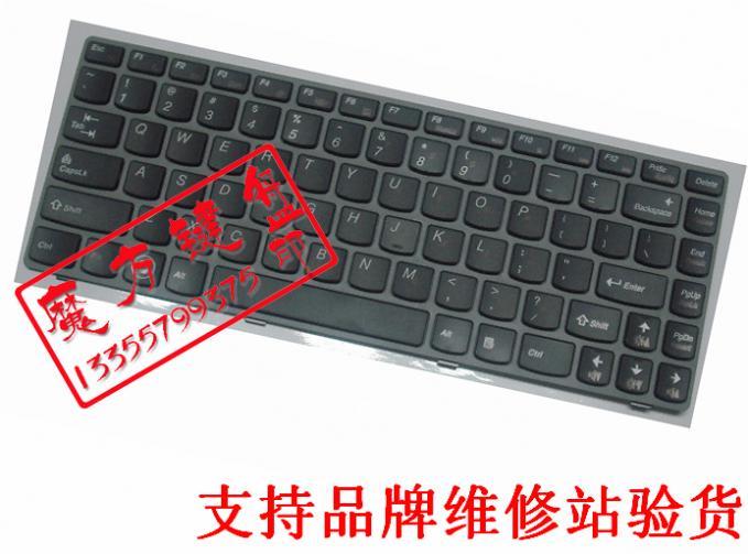 Notebook laptop keyboard forLENOVO Lenovo Z360 Z360A Z360G Z360P G360 G360A(China (Mainland))