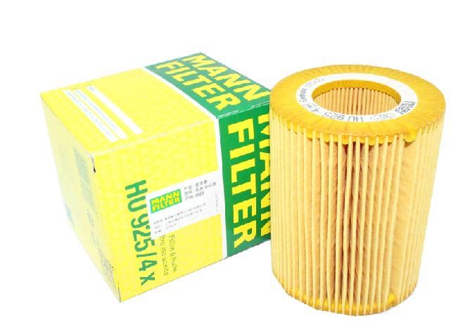 Hot sales, free shipping fee MANN oil filter HU925/4X(China (Mainland))