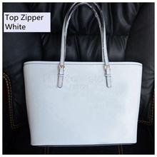 New Fashion Zipper Closure Jet Set Travel  PU Women Bag(China (Mainland))