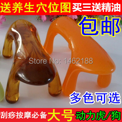 Power tiger beeswax resin dog massage cervical spine massage device acupuncture stick gua sha board(China (Mainland))