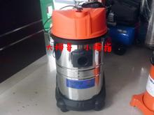 Free shipping, High power vacuum suction machine 30l vacuum cleaner dry and wet car wash beauty vacuum cleaner(China (Mainland))