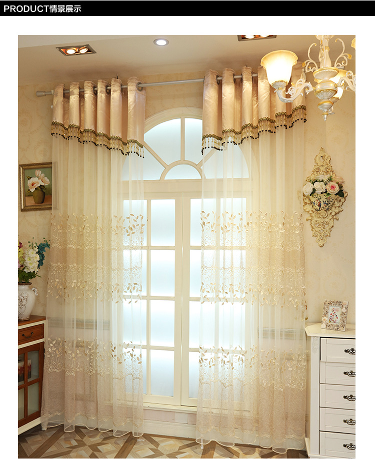 Buy anself fashion french window big flowers jacquard for High end curtains and window treatments