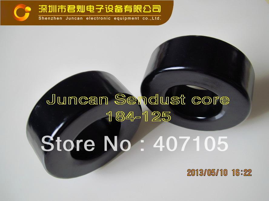 Магнитные материалы из Китая