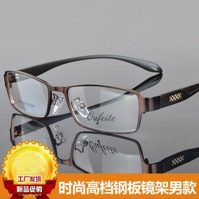 Hot Eyeglasses Frame fashion Optical Frame New Prescription Eye glasses myopia women prescription glasses tpye eyewear frames(China (Mainland))