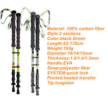 1 pc New High quality 100 Carbon Fibre nordic walking sticks walking trekking pole alpenstock for