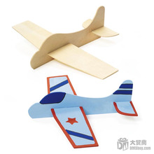 Free Shipping 12pcs/lot DIY Wood Airplane Toys For Kids,Funny Drawing Toys For Birthday Gift(China (Mainland))