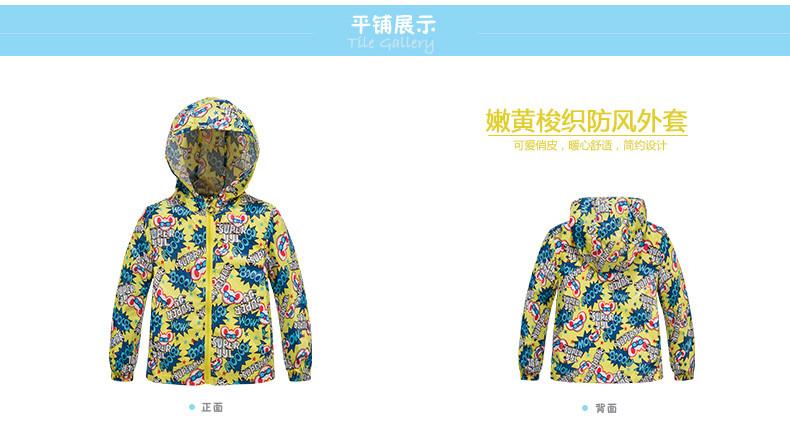 Скидки на Детские мальчики одежда куртка пальто сплетенный 2 цвет пальто и пиджаки тонкий куртка смешно напечатаны для новорожденных пальто