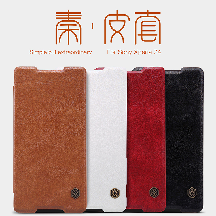 Nillkin QIN Series flip cover leather Case Sony Xperia Z4 luxury brand use Fine leather 360 degree protection Package