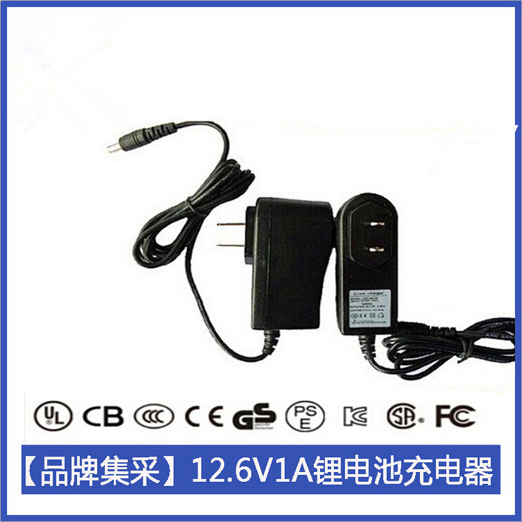 universal lithium battery charger 12.6V 1a universal battery charger charger for 18650 battery 12.6v,free shipping(China (Mainland))