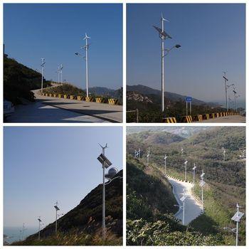 high quality 400w  small horizontal alternative wind generator