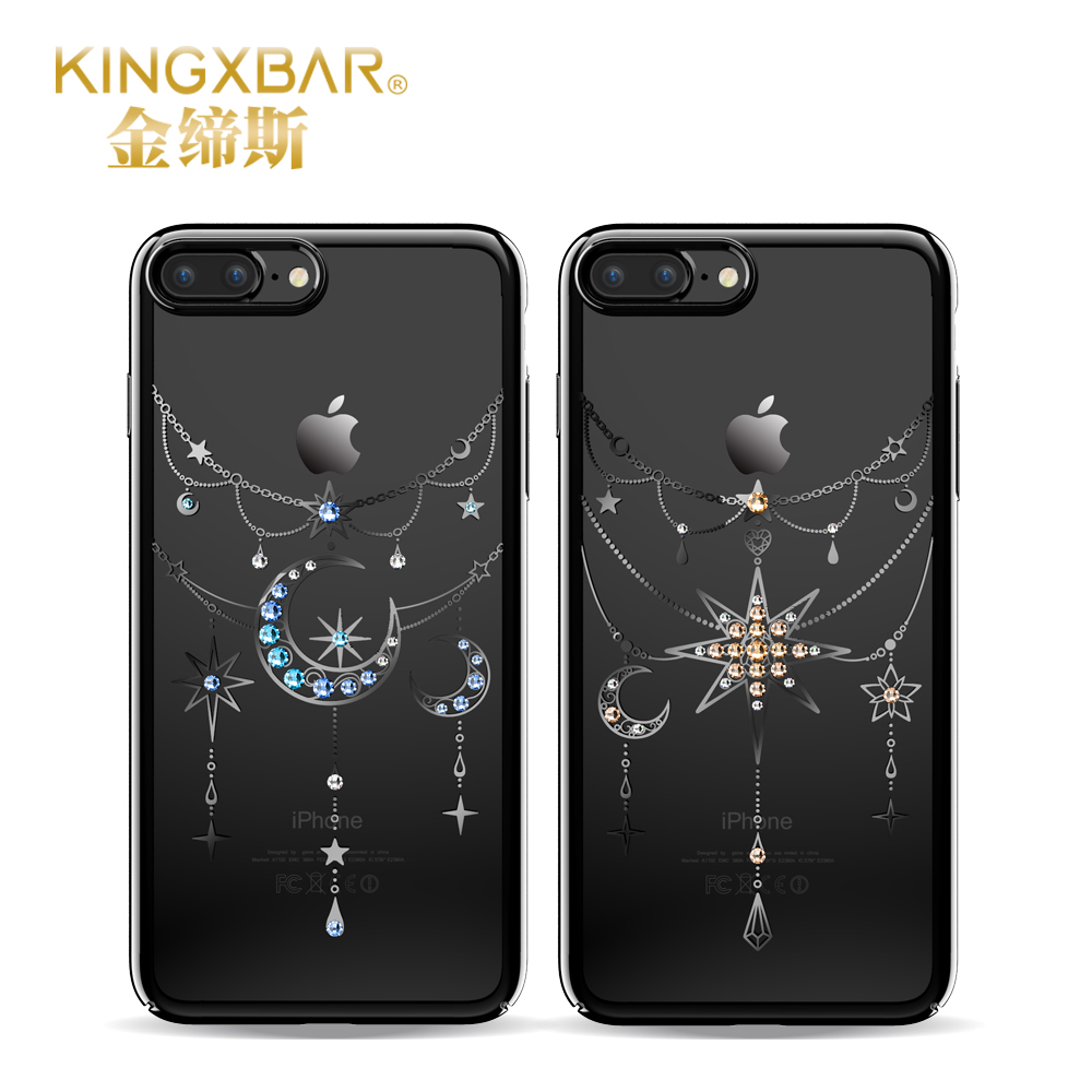 Original Kingxbar Crystals from Swarovski Stars & Moon Diamond Case For iPhone 7/ 7 Plus Luxury Plated Hard PC Clear Back Cover(China (Mainland))