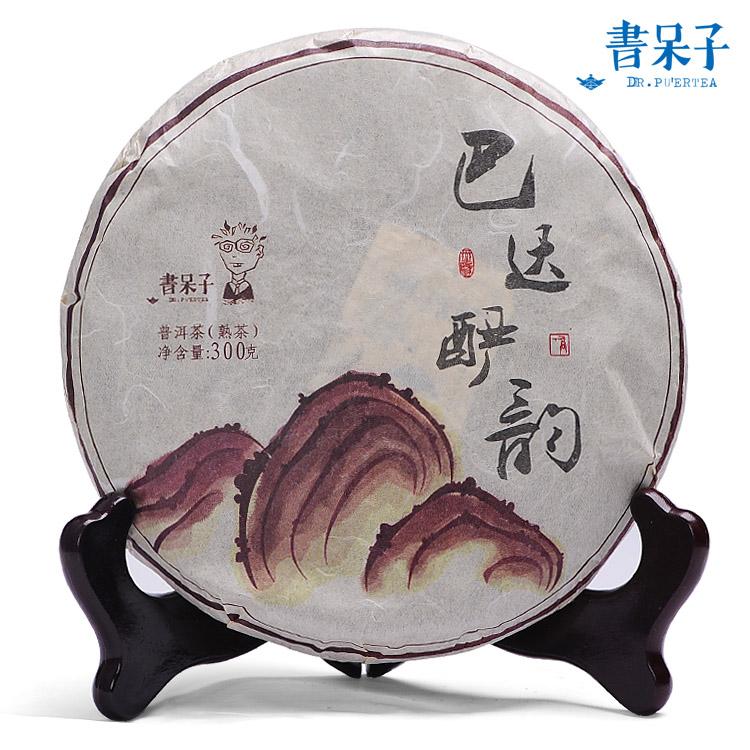 [GRANDNESS] BA DA YAN YUN * 2013 Years chinese puer tea  DR.PUER TEA Puerh Tea shudaizi tea puerh ripe puer 300g<br><br>Aliexpress