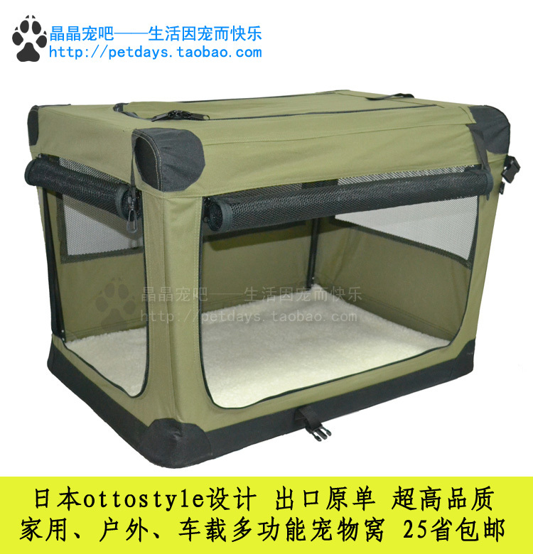 Super good quality Large sized dog foldiing cages pet soft crate washable pet carrier dog kennel(China (Mainland))