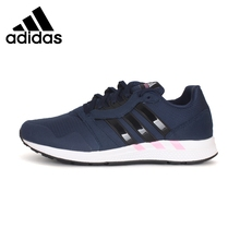 New Arrival 2016 Adidas AKTIV Women's Running Shoes Sneakers free shipping