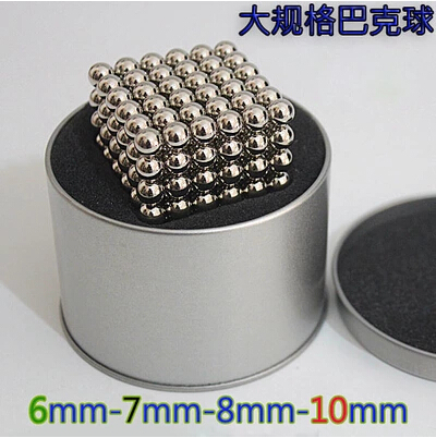 Hot Selling Buckyballs Neocube 216 pcs 5mm Neo Cube Magic toy Puzzle Magnet Magnetic Balls Education Toys atom ball toy(China (Mainland))