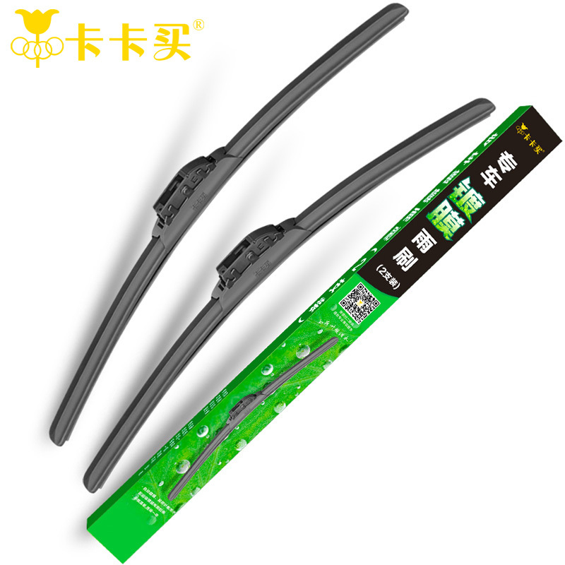 New arrived Free shipping car Replacement Parts Car front Windscreen Windshield Arm and Wiper Blade for